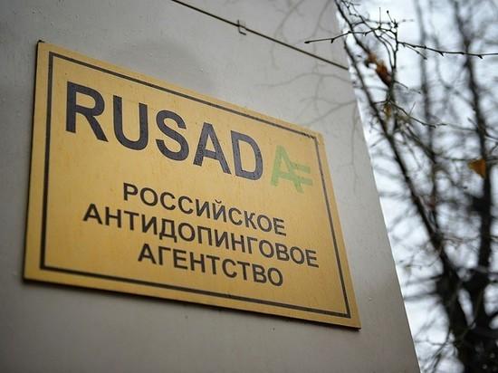 РУСАДА заподозрило 33 чувашских спортсмена в нарушении антидопинговых правил