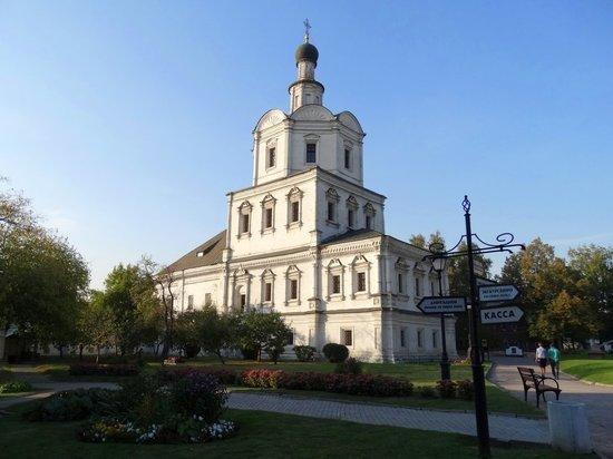 РПЦ поставила ультиматум музею Рублева