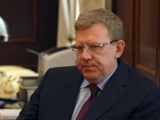 Кудрин заявил о риске социального взрыва в России из-за нищеты