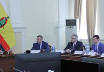 В Рязани обсудили перспективы развития музея путешественников