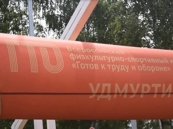 В Ижевске все желающие смогли попробовать сдать нормы ГТО