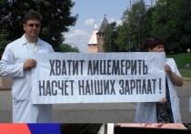 20 июня пройдет прямая линия с президентом России, в ходе которой граждане, включая педагогов из Республики Бурятия, собираются задать свои вопросы, в том числе про зарплаты бюджетников