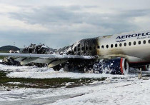 МАК опубликовал отчет об авиакатастрофе в которой погиб ярославец