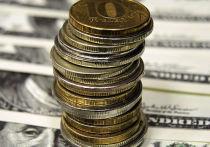 Россия сократила вложения в госдолг США до двенадцатилетнего минимума