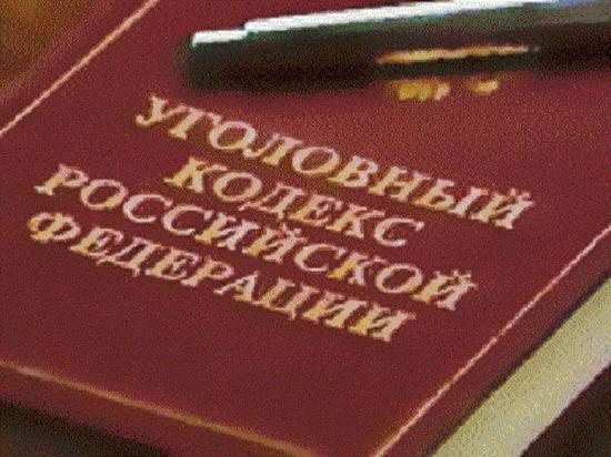 В Ярославле ограбили спасателей