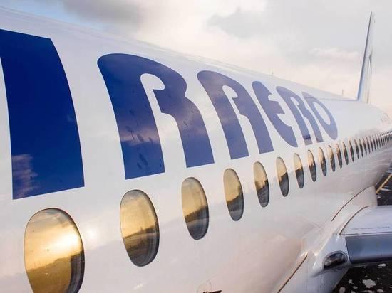 Банк «Солидарность» получил от «ИрАэро» 22 авиадвигателя в залог