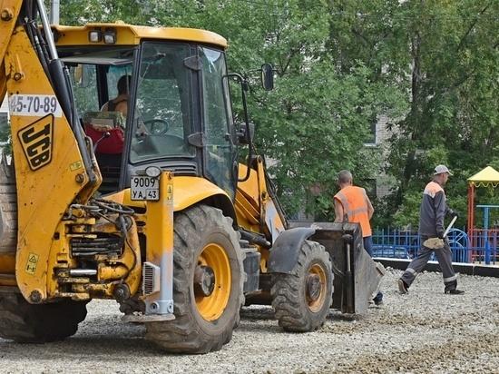 В Кирове ремонтируют 13 дворов