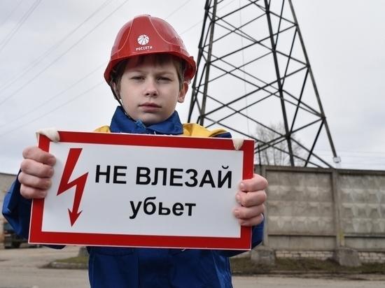 Отдых вблизи линий электропередачи смертельно опасен