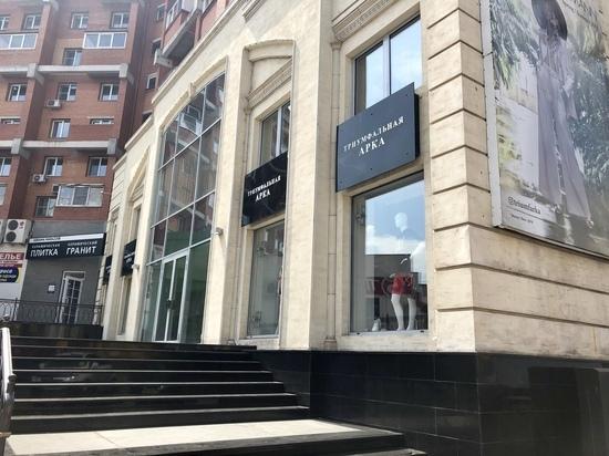 Приключения облезлых кроссовок «Gucci» в Туле: история продолжается