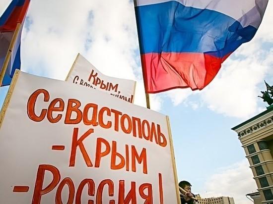 Говорить не о чем: как в Кремле ответили Зеленскому по Крыму