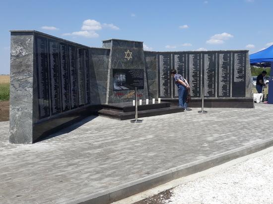 В Минеральных Водах открыли мемориал жертвам Холокоста
