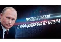 Ярославцы попросили Путина остановить стройку в зоне ЮНЕСКО