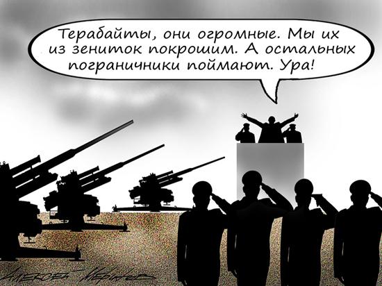 Россия готовится к войне нового типа