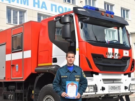 Мурманский пожарный завоевал золото чемпионата СЗФО по легкой атлетике