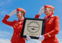 Аэрофлот получил «авиационный Оскар» в номинации «Лучшая авиакомпания Восточной Европы»