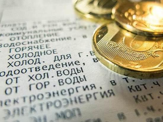 Долг жителей Ярославской области за услуги ЖКХ превысил 630 млн