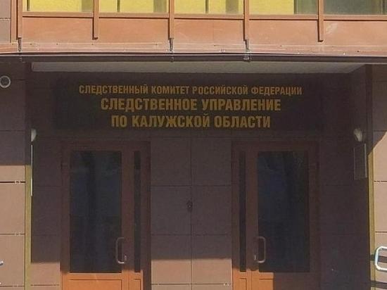 Калужский ветеран пожаловался Президенту на жилищные условия