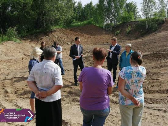 В Ярославской области проверили, опасна ли вода и почва на месте бывшей свалки металлургических отходов