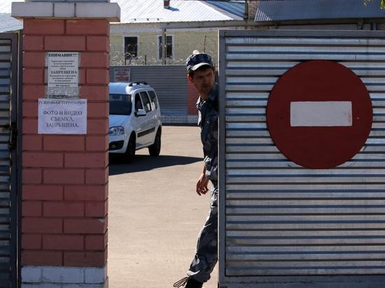 Осужденных разрешат переселять поближе к родственникам