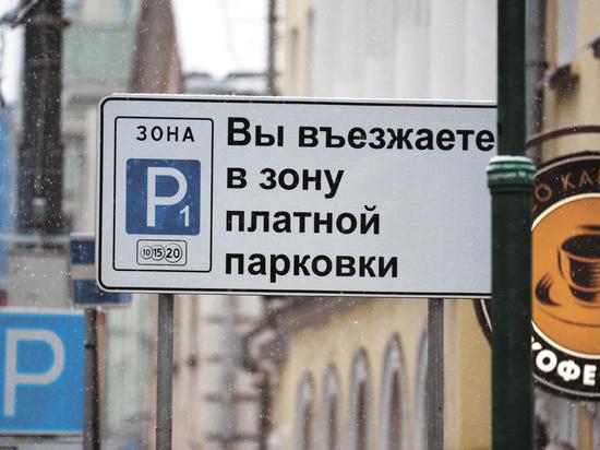 Паркоматы предложили отменить, а время оплаты парковки увеличить