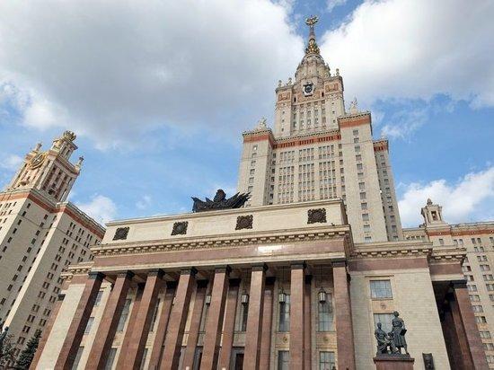 МГУ снова вошел  в топ-100 лучших вузов мира