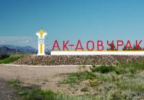 Между городами Кызыл и Ак-Довурак в Туве возобновили работу рейсового автобуса