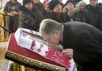 Против экс-президента Украины Порошенко возбудили пятое уголовное дело