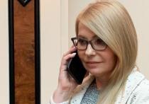 Тимошенко пообещала всесторонне поддержать Зеленского в Раде