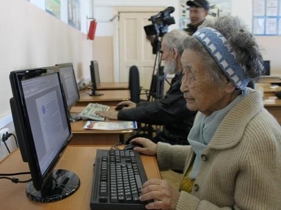 Калмыкия входит в группу с низким размером пенсий