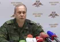 Зеленского пригласили в Донецк с гарантией безопасности