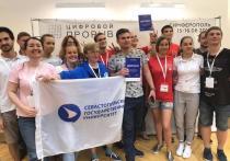 В Cимферополе определили финалистов крупнейшего IТ-проекта России