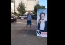 Кандидат в депутаты Мосгордумы Мария Киселева сообщила о нападении