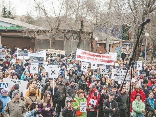 Суд признал незаконным отказ мэрии проводить митинг «За чистое небо»