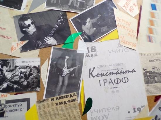 Рок в Кузбассе жив, и плевать на моду и популярность