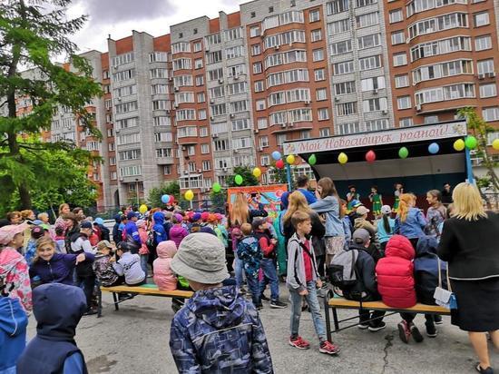 В центре Новосибирска прошел детский праздник прикладного искусства