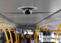 Компания «Интерсвязь» запустила в Челябинске умный автобус