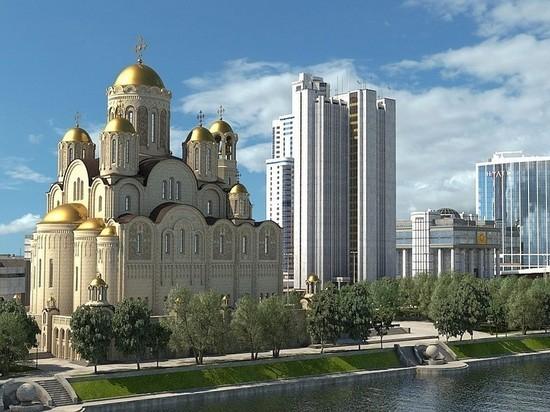 В вопросе о стройке храма  на Октябрьской площади поставлена точка