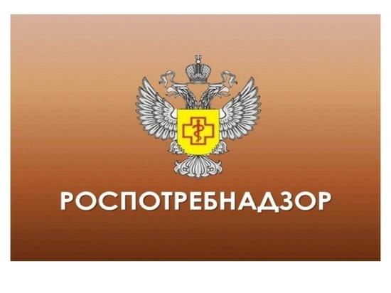 В Серпухове специалисты Роспотребнадзора проведут консультации