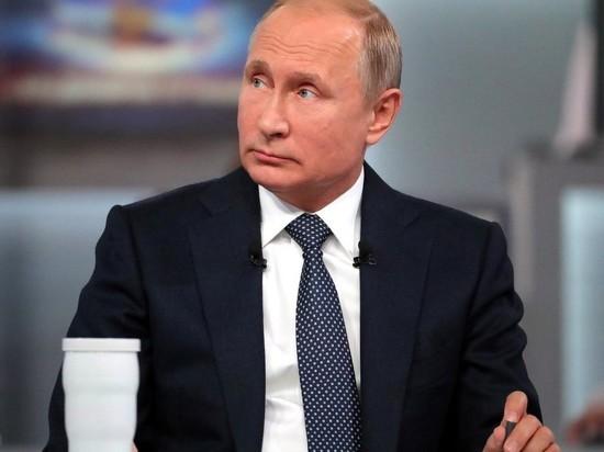 Путин снова провел совещание вКремле для подготовки к«Прямой линии»