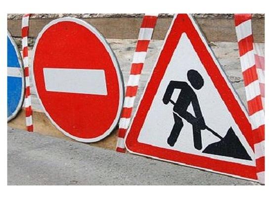 В Серпухове ограничено дорожное движение по улице Угловой