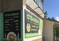 Нелегальную столовую закрыли в Железноводске