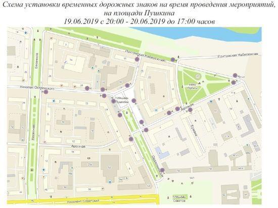 Кемеровчанам временно запретят парковку и проезд в центре