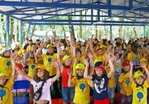Первая смена лагеря «Лесная поляна» в Ставрополе будет патриотичной