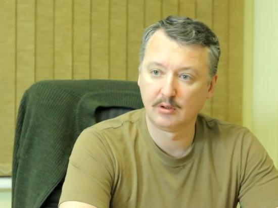 """Стрелков ответил на обвинения в крушении """"Боинга"""" в Донбассе"""