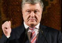 Порошенко допустил признание Крыма российским
