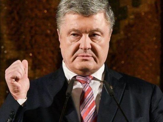 Крым могут обменять на Донбасс