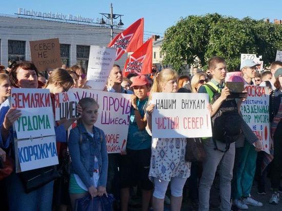 В Петербурге высказались против свалки в Шиесе: первые успехи активистов