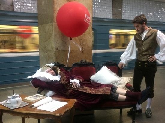В московском метро разыграли сценку из «Обломова»