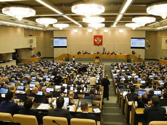 Госдума занялась проработкой 228 «наркотической» статьи УК