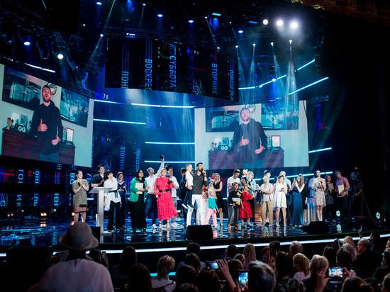 Объявлены лауреаты Российской национальной премии «ТЭФИ-КIDS»-2019